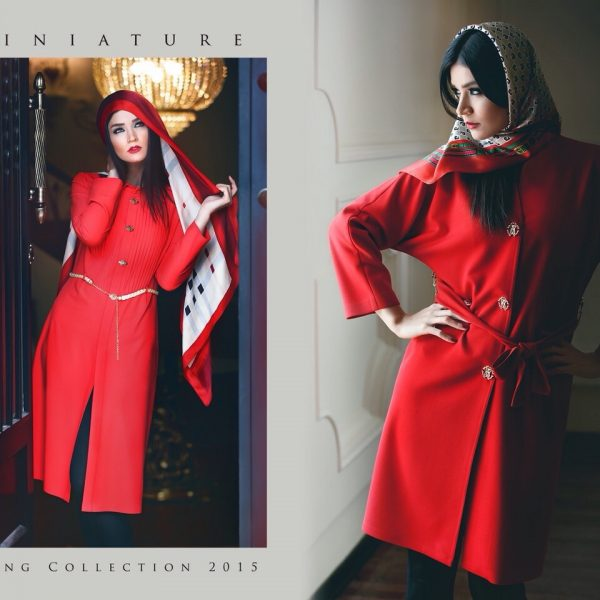 colection-94-52